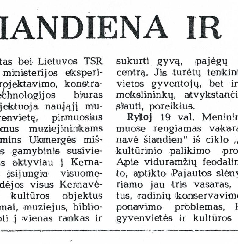 "J. Markelevičiaus straipsnis ""Kernavės šiandiena ir rytdiena"" 1988 m."