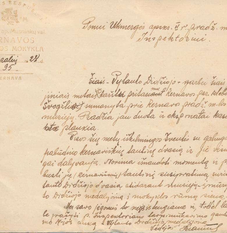 Pradžia. 1930 m. Juozo Šiaučiūno raštas dėl muziejaus atidarymo Vytauto Didžiojo jubiliejinių metų proga.