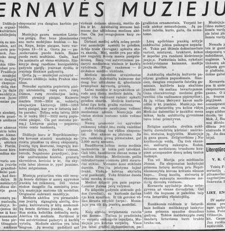 "Vytauto K. Labūnaičio straipsnis ""Kernavės muziejus"" laikraštyje ""Lietuvos aidas"" 1939 m."