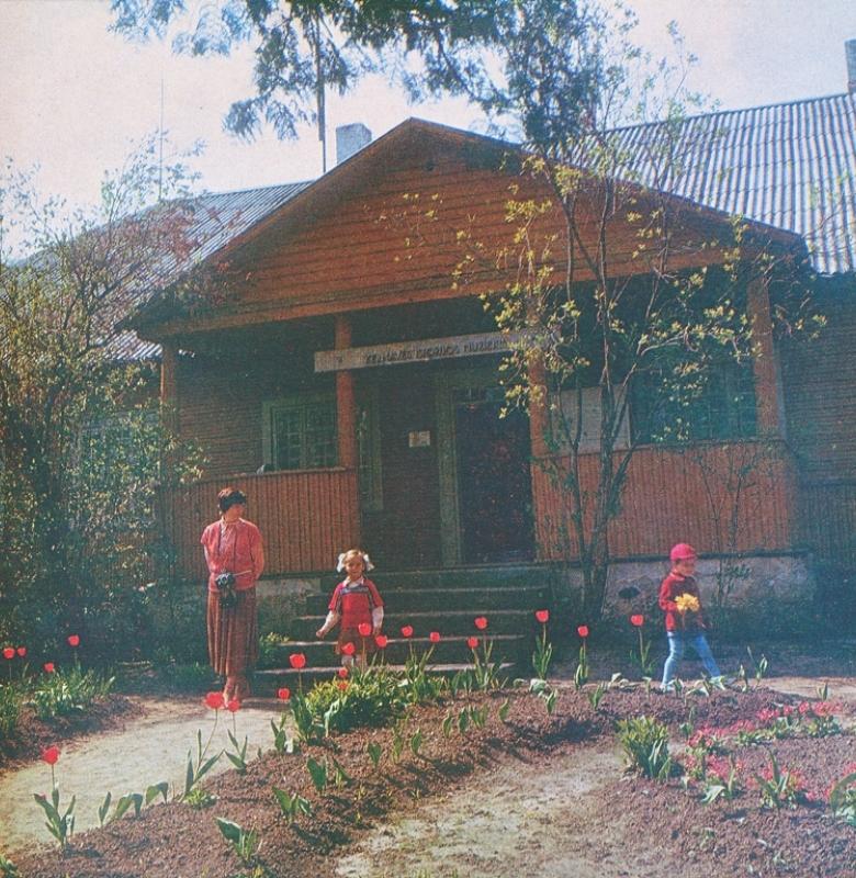 Kernavės muziejus apie 1989 m.